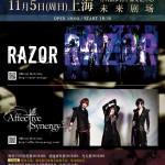 as_2man_poster_SH_CN