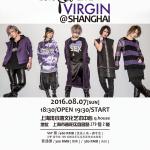 SuG-poster(网络用)